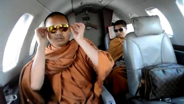 jet set monk